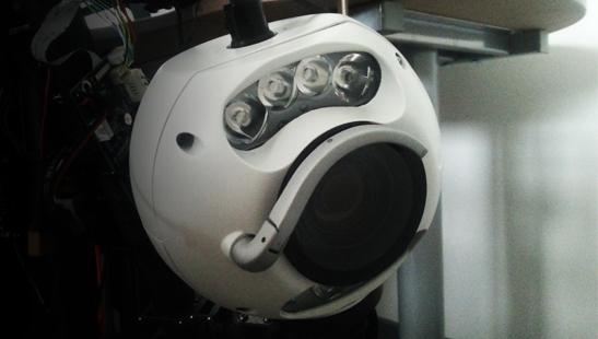 surveillance aerienne camera wifi 30 x